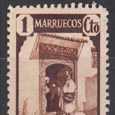 Sellos: MARRUECOS, 1940 EDIFIL Nº 200 /*/ . Lote 195054723