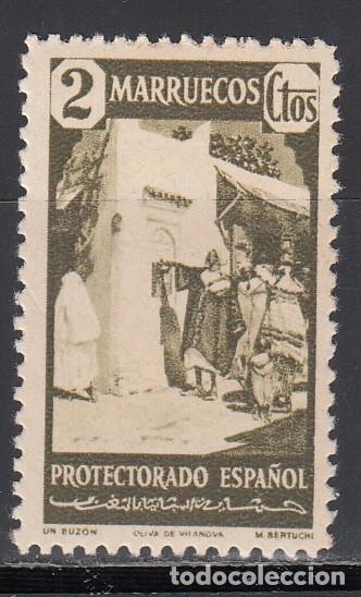 MARRUECOS, 1940 EDIFIL Nº 201 /*/ (Sellos - España - Colonias Españolas y Dependencias - África - Marruecos)