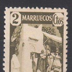 Sellos: MARRUECOS, 1940 EDIFIL Nº 201 /*/ . Lote 195054761