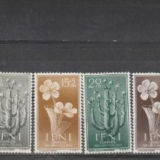 Sellos: IFNI 1956 - EDIFIL NRO. 128-31 - NUEVOS. Lote 195054855