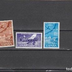 Sellos: IFNI 1966 - EDIFIL NRO. 218-20 - NUEVOS -. Lote 195054961