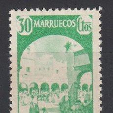 Sellos: MARRUECOS, 1940 EDIFIL Nº 207 /*/. Lote 195055160