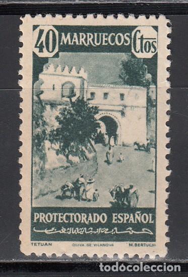 MARRUECOS, 1940 EDIFIL Nº 208 /*/ (Sellos - España - Colonias Españolas y Dependencias - África - Marruecos)