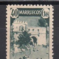 Sellos: MARRUECOS, 1940 EDIFIL Nº 208 /*/. Lote 195055260