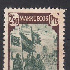 Sellos: MARRUECOS, 1940 EDIFIL Nº 213 /*/. Lote 195055515