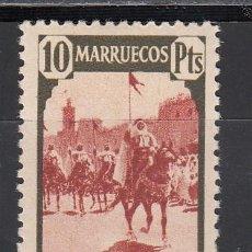 Sellos: MARRUECOS, 1940 EDIFIL Nº 215 /*/. Lote 195055588