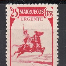 Sellos: MARRUECOS, 1940 EDIFIL Nº 216 /*/. Lote 195055697
