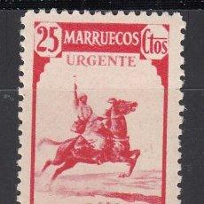 Sellos: MARRUECOS, 1940 EDIFIL Nº 216 /*/. Lote 195055718
