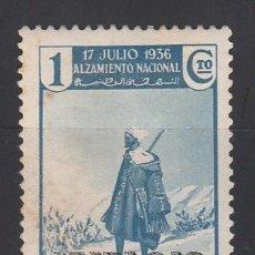 Sellos: MARRUECOS, 1940 EDIFIL Nº 217 /*/. Lote 195055771