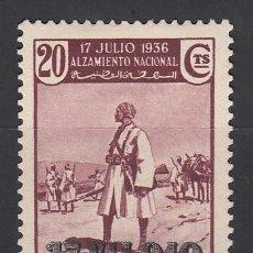 Sellos: MARRUECOS, 1940 EDIFIL Nº 222 /*/. Lote 195055810