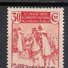 Sellos: MARRUECOS, 1940 EDIFIL Nº 224 /*/. Lote 195055878
