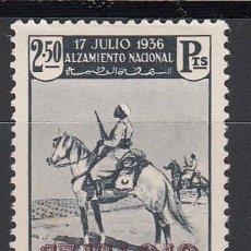 Sellos: MARRUECOS, 1940 EDIFIL Nº 230 /*/. Lote 195055920