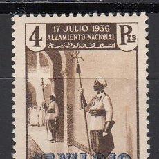 Sellos: MARRUECOS, 1940 EDIFIL Nº 231 /*/. Lote 195055975