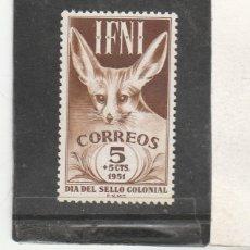 Sellos: IFNI 1951 - EDIFIL NRO. 76 - SIN GOMA -SEÑALES DEL TIEMPO. Lote 195103381
