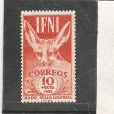 Sellos: IFNI 1951 - EDIFIL NRO. 77 - SIN GOMA -SEÑALES DEL TIEMPO. Lote 195103435