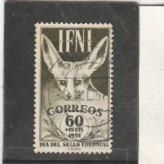 Sellos: IFNI 1951 - EDIFIL NRO. 78 - USADO . Lote 195103990