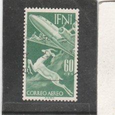 Sellos: IFNI 1953 - EDIFIL NRO. 89 - USADO. Lote 195104878
