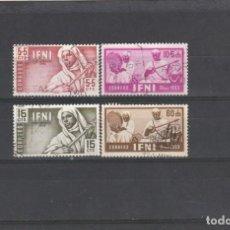 Sellos: IFNI 1953 - EDIFIL NRO. 95-98 - USADOS. Lote 195105091