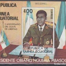 Sellos: GUINEA ECUATORIAL, 1961 EDIFIL Nº 26, ANIVERSARIO DEL GOLPE DE LIBERTAD, SIN FIJASELLOS. Lote 195117996