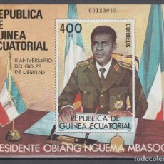 Francobolli: GUINEA ECUATORIAL, 1961 EDIFIL Nº 26, ANIVERSARIO DEL GOLPE DE LIBERTAD, SIN FIJASELLOS. Lote 195118015