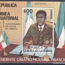 Sellos: GUINEA ECUATORIAL, 1961 EDIFIL Nº 26, ANIVERSARIO DEL GOLPE DE LIBERTAD, SIN FIJASELLOS. Lote 195118041