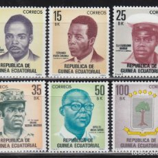 Sellos: GUINEA ECUATORIAL, 1981 EDIFIL Nº 18 / 23 /**/, SIN FIJASELLOS. Lote 195124291