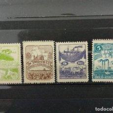 Selos: 1936-37ASTURIAS Y LEON. Lote 195150792
