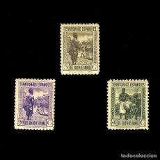 Sellos: GUINEA ESP. 264/66 TERRITORIOS ESPAÑOLES. Lote 195181006