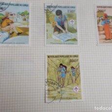 Sellos: CONGO 4 SELLOS BOY SCOUTS. Lote 195201817