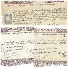 Sellos: TIMBRES DEL ESTADO - AÑO 1900 - 50 CENTIMOS - 2 PESETAS Y 10 PESETAS.. Lote 195224738