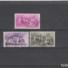 Francobolli: IFNI 1955 - EDIFIL NRO. 122-24 - USADO. Lote 195300071