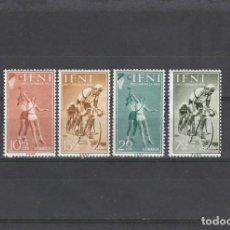 Sellos: IFNI 1958 - EDIFIL NRO. 145-48 - SIN GOMA. Lote 221419276