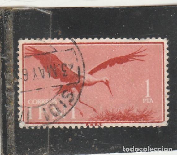 IFNI 1960 - EDIFIL NRO. 166 - USADO (Sellos - España - Colonias Españolas y Dependencias - África - Ifni)