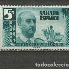 Sellos: SAHARA ESPAÑOL GENERAL FRANCO EDIFIL NUM. 90 * NUEVO CON FIJASELLOS. Lote 195328747