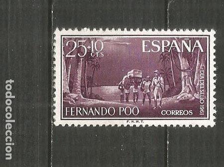 FERNANDO POO EDIFIL NUM. 204 ** NUEVO SIN FIJASELLOS (Sellos - España - Colonias Españolas y Dependencias - África - Fernando Poo)