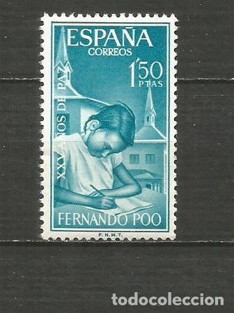 FERNANDO POO EDIFIL NUM. 241 ** NUEVO SIN FIJASELLOS (Sellos - España - Colonias Españolas y Dependencias - África - Fernando Poo)