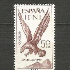 Sellos: IFNI EDIFIL NUM. 215 ** NUEVO SIN FIJASELLOS. Lote 195375045
