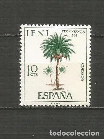 IFNI EDIFIL NUM. 225 ** NUEVO SIN FIJASELLOS (Sellos - España - Colonias Españolas y Dependencias - África - Ifni)