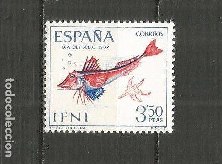 IFNI EDIFIL NUM. 232 ** NUEVO SIN FIJASELLOS (Sellos - España - Colonias Españolas y Dependencias - África - Ifni)