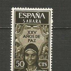 Sellos: SAHARA EDIFIL NUM. 239 ** NUEVO SIN FIJASELLOS. Lote 195375423
