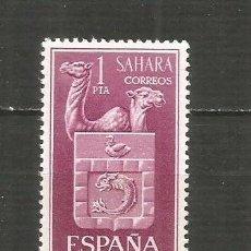 Sellos: SAHARA EDIFIL NUM. 247 ** NUEVO SIN FIJASELLOS. Lote 195375636