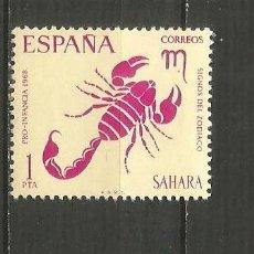 Sellos: SAHARA EDIFIL NUM. 265 ** NUEVO SIN FIJASELLOS. Lote 195375718