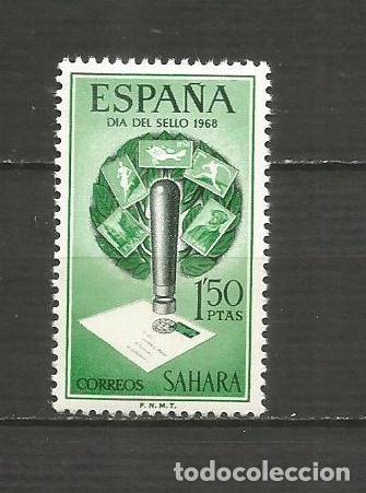 SAHARA EDIFIL NUM. 269 ** NUEVO SIN FIJASELLOS (Sellos - España - Colonias Españolas y Dependencias - África - Sahara)
