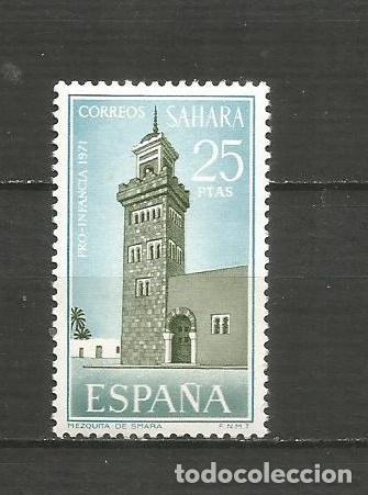 SAHARA EDIFIL NUM. 291 ** NUEVO SIN FIJASELLOS (Sellos - España - Colonias Españolas y Dependencias - África - Sahara)