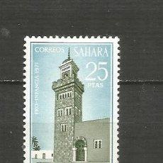 Sellos: SAHARA EDIFIL NUM. 291 ** NUEVO SIN FIJASELLOS. Lote 195376147