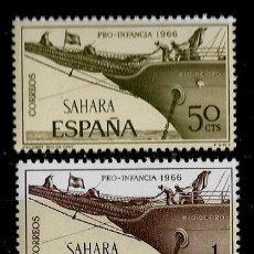 Sellos: SAHARA - PRO INFANCIA - EDIFIL 249-251 - 1966 - SIN FIJASELLOS. Lote 195393018