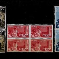 Sellos: SAHARA - XXV AÑOS DE PAZ - EDIFIL 239-241 1965 -BLOQUE DE CUATRO -- SIN FIJASELLOS. Lote 195393507