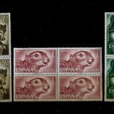 Sellos: SAHARA - DIA DEL SELLO - EDIFIL 236-238 - 1964 - BLOQUE DE CUATRO - SIN FIJASELLOS. Lote 195393690
