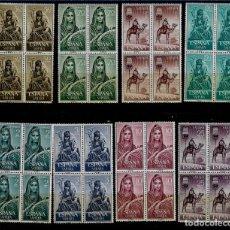 Sellos: SAHARA - MUSICOS INDIGENAS - EDIFIL 228-235 - 1964 - BLOQUE DE CUATRO - SIN FIJASELLOS. Lote 195393868