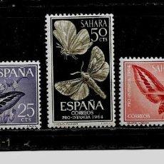 Sellos: SAHARA - PRO INFANCIA - EDIFIL 225-227 - 1964 - SIN FIJASELLOS. Lote 195394112